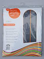 Чехол для хранения одежды с расширением GRANCHIO плащевка серого цвета. Размер 60х150х10 cм