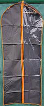 Чохол для зберігання одягу з розширенням GRANCHIO плащівка сірого кольору. Розмір 60х150х10 см, фото 3