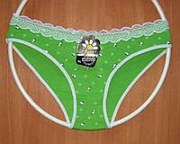 Плавки женские зеленые, хлопковые, с кружевом. Размер 44-46, фото 1
