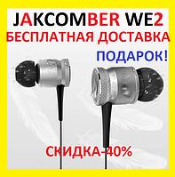 Стерео Блютуз (Bluetooth 4.1) наушник JAKCOMBER WE2 без проводов с микрофоном Быстрая Зарядка На магнитах