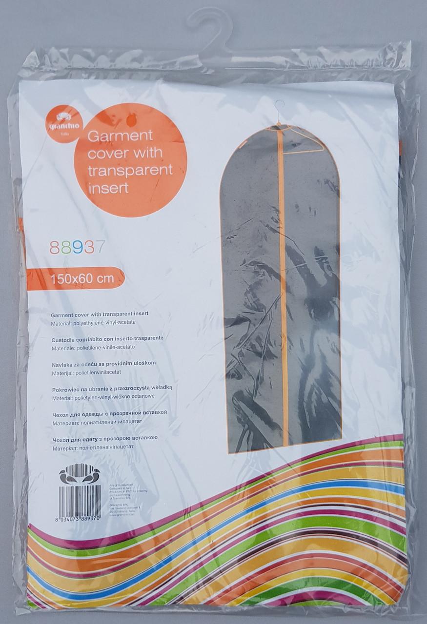 Чехол для хранения одежды GRANCHIO плащевка серого цвета. Размер 60х150 cм