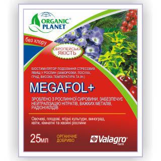 Биостимулятор Мегафол плюс 25мл Valagro, фото 2