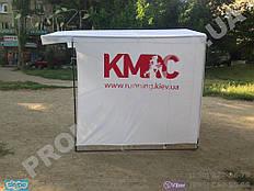 Палатка для торговли 2х2 метра с печатью логотипа.