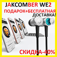 КРУТОЙ Блютуз (Bluetooth 4.1) наушник JAKCOMBER WE2 без проводов с микрофоном Быстрая Зарядка На магнитах