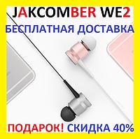 УДОБНЫЙ Блютуз (Bluetooth 4.1) наушник JAKCOMBER WE2 без проводов с микрофоном Быстрая Зарядка На магнитах