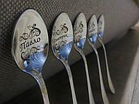 Чайная ложка на зубик замечательный подарок именная ложка