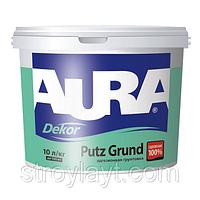 Aura Dekor Putz Grund, грунтовка для наружных и внутренних работ, 10л.