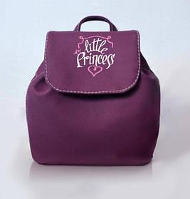 """Детский рюкзак с вышивкой """"little princess"""""""