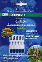 СО2 Комплект специальных индикаторных жидкостей рН, 5 ампул
