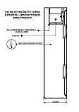 Збройовий Сейф Ferocon Е130К2.Т1.7022, фото 3