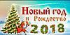 График работы филиалов KatranGun в новогодние праздники!