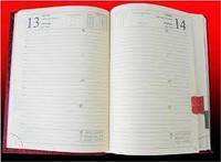 Ежедневники с логотипом, блокноты