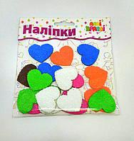 "Набор разноцветных махровых наклеек ""Сердце"" 20шт"