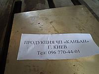 Лист  бронзовый 16-200мм ОЦС; БрАЖ; БрАЖН; БрХ; БрОФ; БрКМЦ; БрБ
