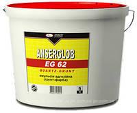 ANSERGLOB EG 62 кварц грунт для наружных и внутренних работ 10л