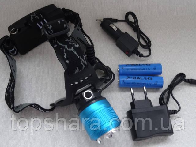 Фонарь налобный Bailong BL-2199-T6 синий