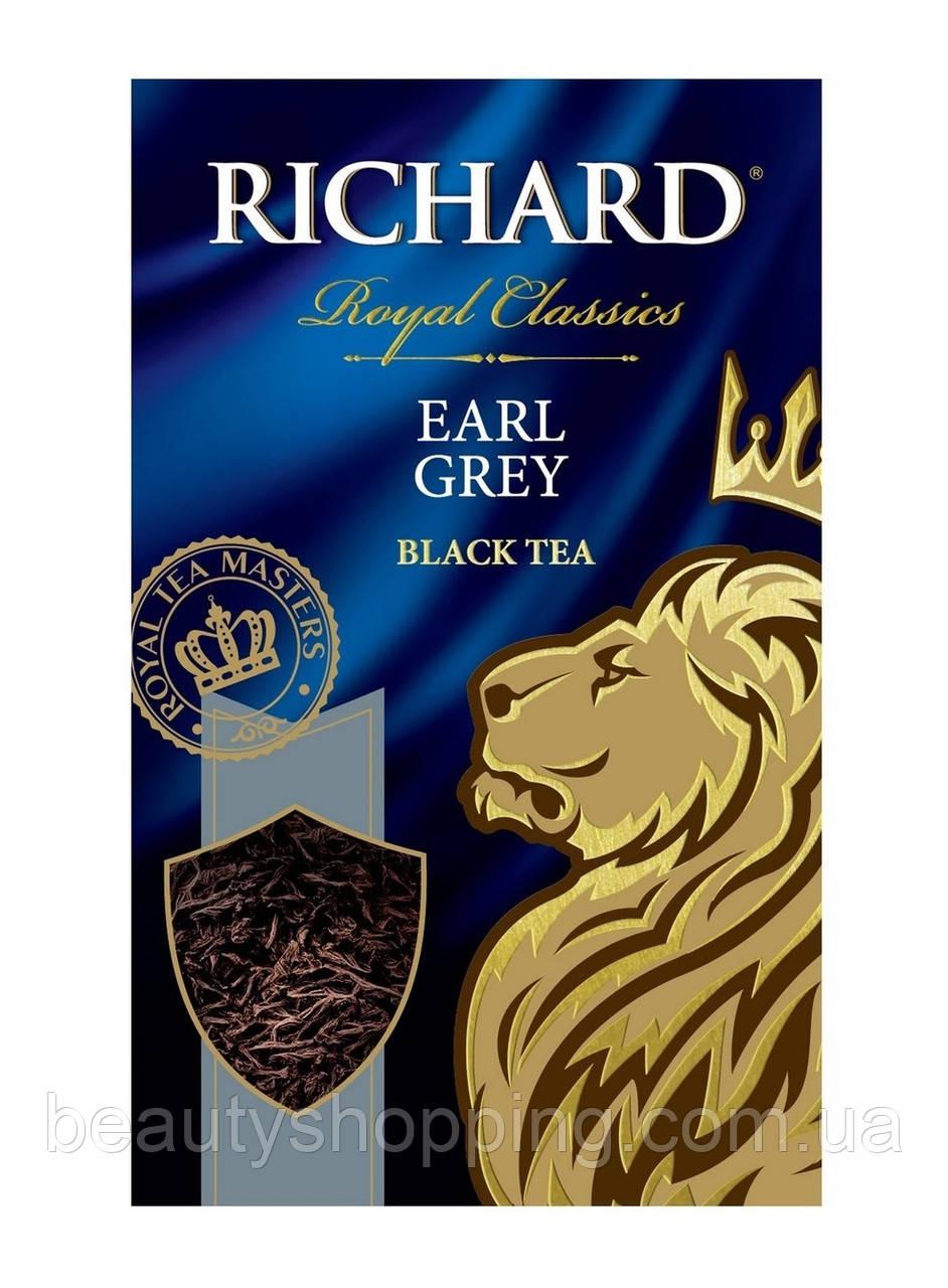 Richard Earl Grey black tea чорний листовий чай