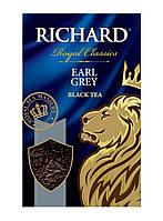 Richard Earl Grey black tea черный листовой чай