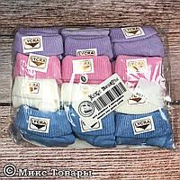 Цветные носки для малышей Размер: 1- 2 года (12 шт в упаковке) (5954-3)
