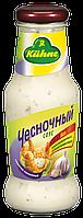 Кюне соус Чесночный - 250 мл.
