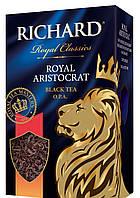 Richard Royal Aristocrat tea зеленый листовой чай