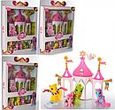 Сказочный замок для пони My Little Pony- 4 лошадки, аксессуары  , фото 3