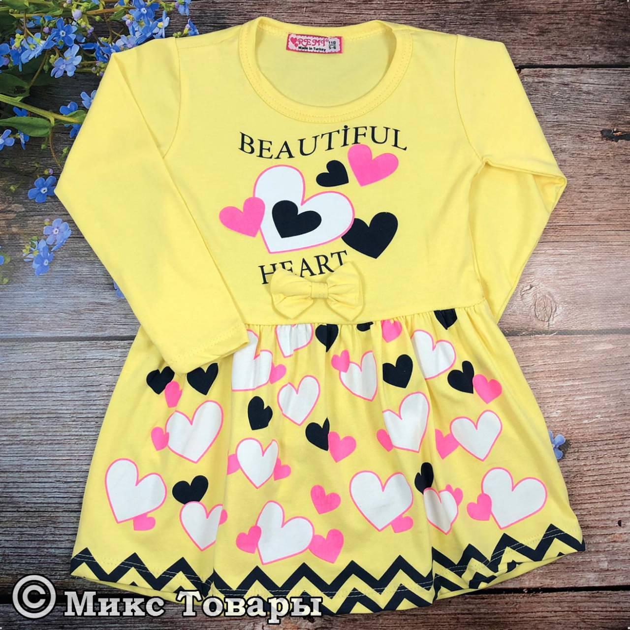 Платье для девочки Размеры: 3,4,5,6,7 лет (5957-1)