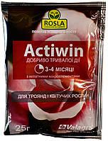 Удобрение Активин для роз и цветущих растений 25г Valagro