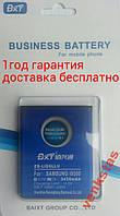 Усиленный аккумулятор Samsung Galaxy S3 I9300