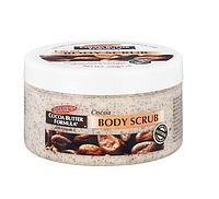 Скраб для тела Palmers Cocoa Body Scrub