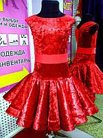 """Платье танцевальное (бейсик) """"Вивьен""""р.122-128(32)(красный)"""