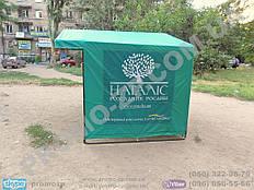 Палатка торговая 3х2 с печатью логотипа с трех сторон.