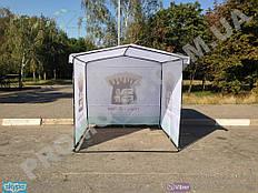 Торговая палатка 2х2 метра с красивой печатью.