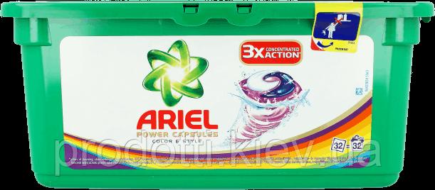 Немецкие капсулы для стирки Ariel 32 шт