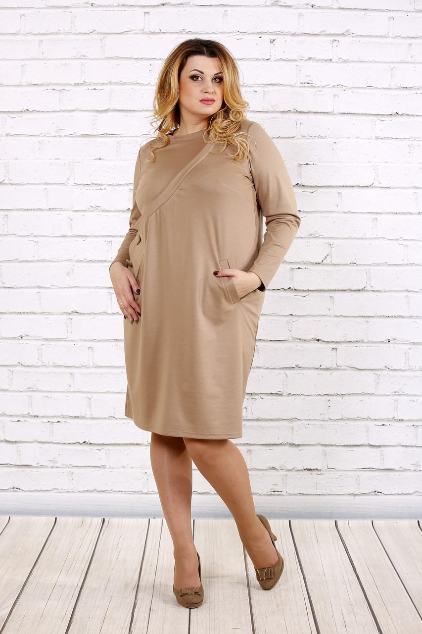 Бежевое прямое платье выше колена | 0707-1