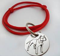 Жетоны Адресники+регулируемый шнурок. Медальоны для собак и кошек с лазерной гравировкой.