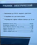 Рубанок ДНЕПР ДРЭ-910, фото 2