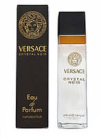 Versace Crystal Noir - Travel Perfume 40ml