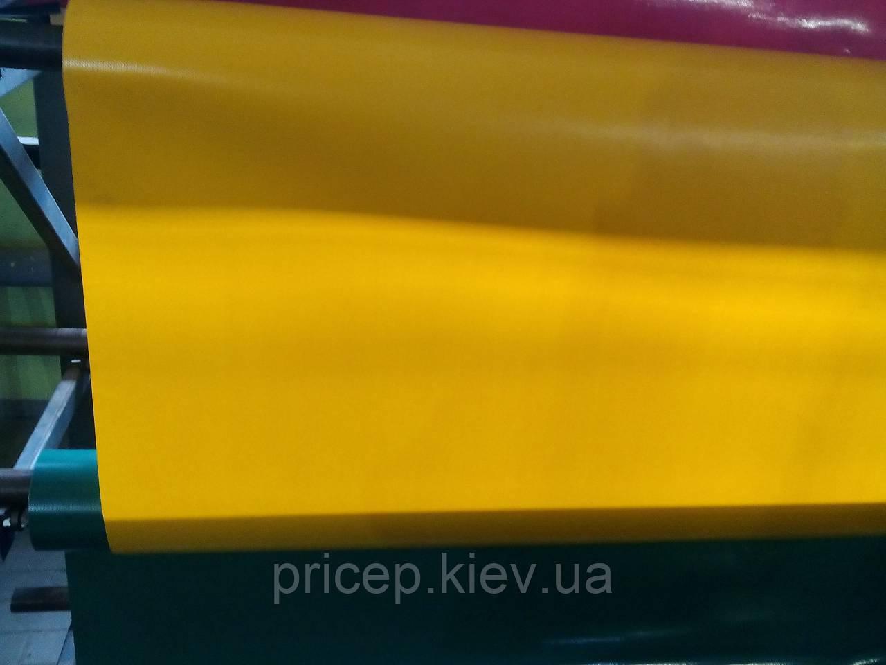 Материал тентовый пвх. Жёлтый.