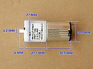 Компресор для автоматичного тонометра 6 вольт v в насос KPM27V KOGE