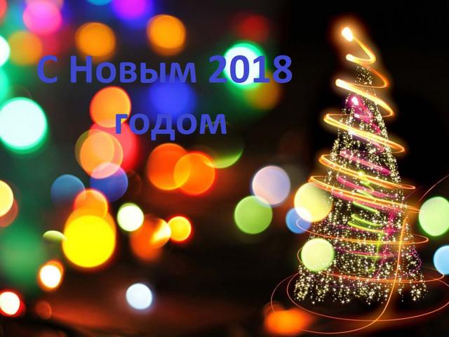 Баннер С Новым годом
