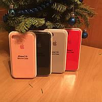 Чехол Apple Silicone Case для iPhone 7  и в подарок ЗАЩИТНОЕ СТЕКЛО!!!