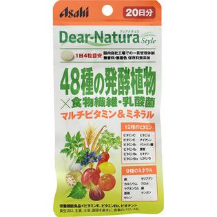 Японские Dear Natura 48 ферментированных растений × диетическое волокно · молочнокислые бактерии 80 шт / 20 дн