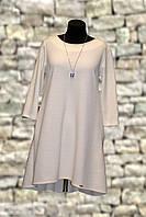 Белое нарядное женское платье А-силуета