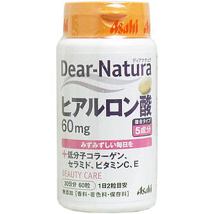 Asahi Dear Natura Гиалуроновая кислота 60 мг,  низкомолекулярный коллаген, керамиды, вит С,Е 60 т 30 дней