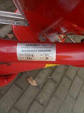 Розкидач мінеральних добрив JAR-MET 500 кг (ОРИГІНАЛЬНИЙ), фото 3