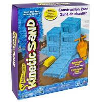 Набор песка для детского творчества - KINETIC SAND CONSTRUCTION ZONE (голубой , формочки, 283 г