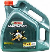 Моторное масло Castrol Magnatec 5W40Cинтетическое