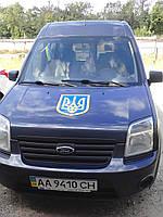 Магнит Герб Украины для автомобиля. Любые размеры