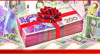 Подарункові конверти для грошей